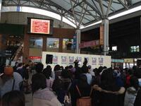 Event Help me!! Fukuoka sayumi michishige erina ikuta morning musume