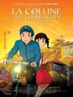 La Colline aux Coquelicots ( film manga)