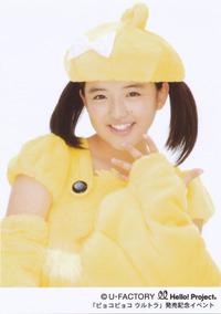 Pyoko Pyoko Ultra