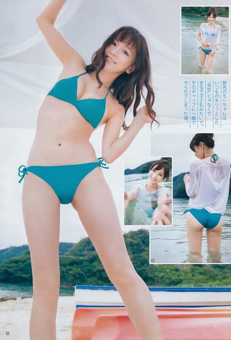 Magazine : ( [Young Jump] - 2017 / N°41 - Chisaki Miki & Nanaka Matsukawa Staring )