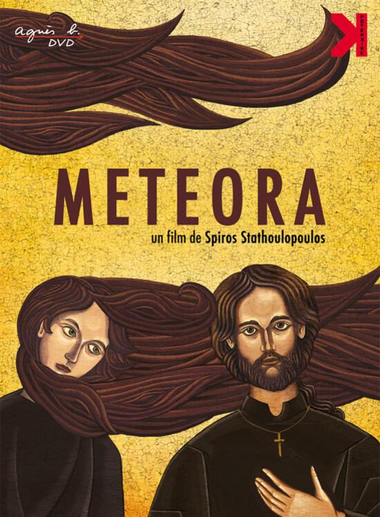 meteora-1.jpg