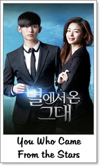 Les dramas : par quoi commencer ?