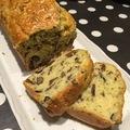 Cake fromage et champignons des bois