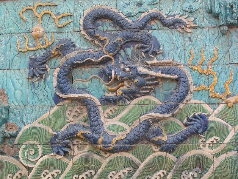 mur aux neuf dragons - 7