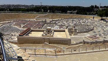 la maquette de Jérusalem
