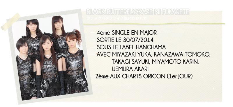 BLACK BUTTERFLY/KAZE NI FUKARETE