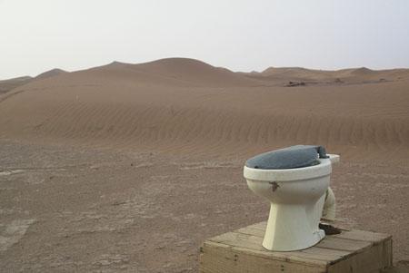 Est-il permis à l'homme d'uriner debout, quel est le jugement à ce sujet ? -