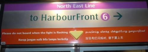 Quelles langues parle-t-on à Singapour ?