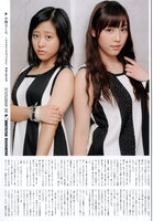 BIG ONE GIRLS Morning Musume 2013 Mizuki Fukumura Haruka Kudo Sakura Oda