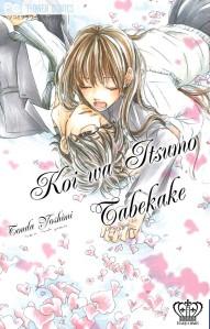 cover-koi-wa-itsumo.jpg