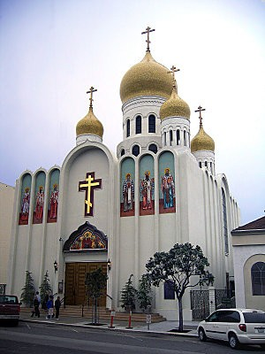 San Francisco Eglise orthodoxe