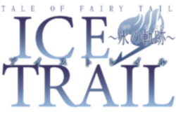 Histoire d'Ice Trail