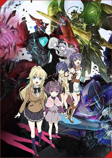 Fiche de l'animé Regalia : The Three Sacred Stars Vostfr
