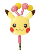 Des accessoires Pikachu pour vos téléphones!