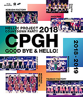 Hello! Project 20th Anniversary!! Hello! Project COUNTDOWN PARTY 2018 ~GOOD BYE & HELLO !~