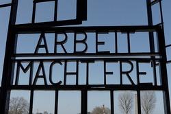 Portal du camp de Sachsenhausen (fragment)