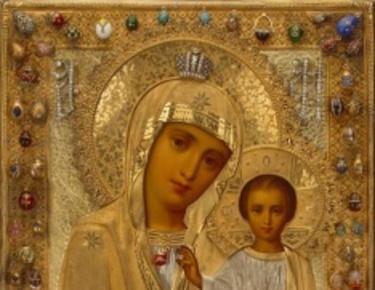 Splendeur et gloire, Art de l'Eglise orthodoxe russe.