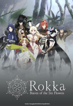 A Rokka No Yuusha~