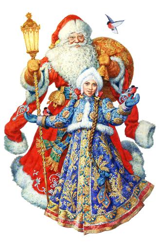 pères Noël