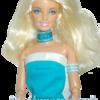 Beatrice-City-Girl-5