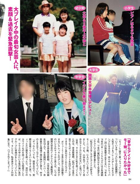 Magazine : ( [Flash] - |27/06/2017| )