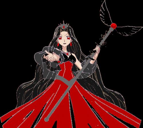 Dark Aqua Regina