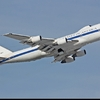 73-1677-USAF-United-States-Air-Force-Boeing-747-200_PlanespottersNet_268512