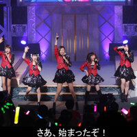 Sur le blog de Tsunku♂ (17.02.2013)