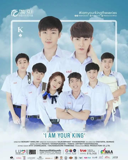 I Am Your King Saison 1