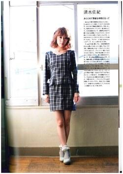 Berryz Kobo x ℃-ute (Hello! Project BEST SHOT!! Vol.22)