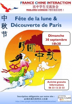Site de rencontre chine