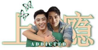 Addicted - Heroin - Shangyin