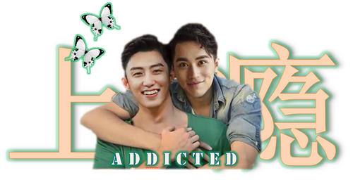 Addicted - Heroin - Shangyin