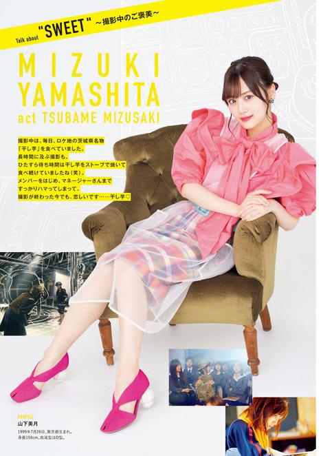 Magazine : ( [Big Comic Spirits] - 2020 / N°24-N°25 - Mizuki Yamashita, Minami Umezawa & Asuka Saito ( Nogizaka46 x Keep Your Hands Off Eizouken! ) Centric )