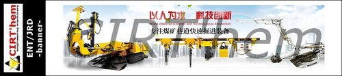 YANZHOU PANTHERS COAL MINING EQUIPMENT