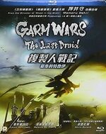 [Blu-ray] Garm Wars : The Last Druid