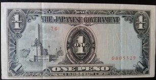 billets philippines japonse govt 1943 one peso