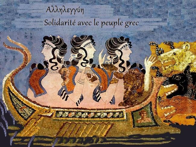 Le projet de solidarité avec la Grèce : de peuple à peuple