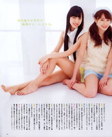 BOMB! Morning Musume Magazine