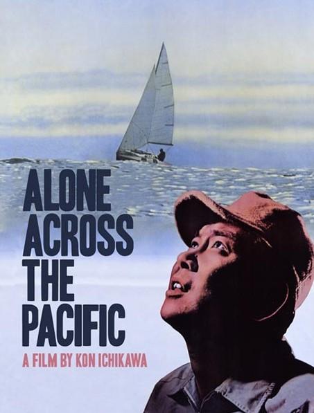 Seul Pacifique 1