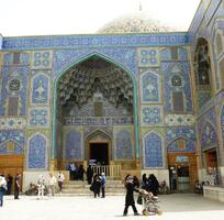 18 - Iran : Ispahan
