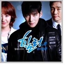 5 dramas coréens à voir sur Netflix !