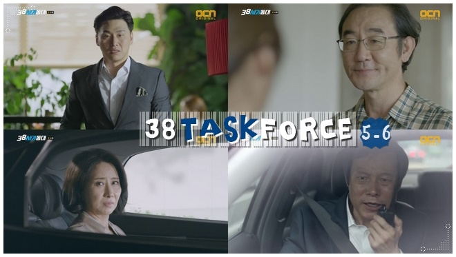 38 Task Force - Episodes 5 et 6 -