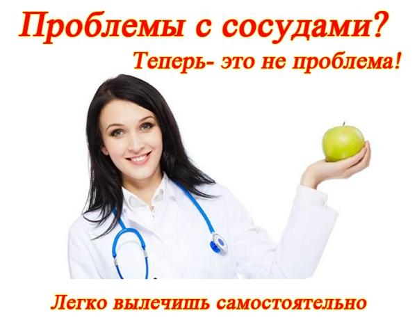 Питание при тромбозах вен