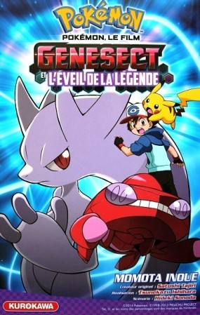 Pokemon-le-film-Genesect-l-eveil-de-la-legende-1.JPG