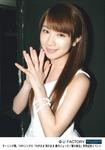 Ayumi Ishida 石田亜佑美 Wagamama Ki no Mama Ai no Joke/Ai no Gundan わがまま 気のまま 愛のジョーク/愛の軍団