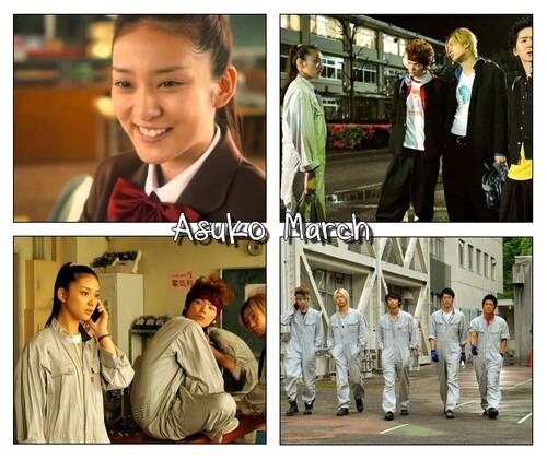 Asuko March (J Drama)