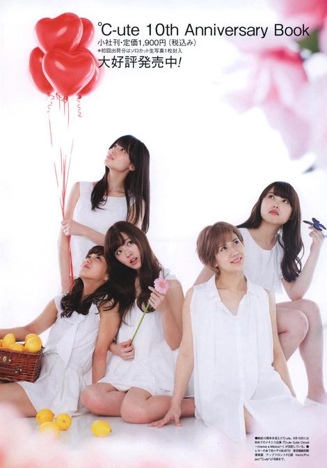 Magazine : ( [UTB] - 2015 |August / n°8 / vol.232| - Tsubaki Factory & °C-ute )