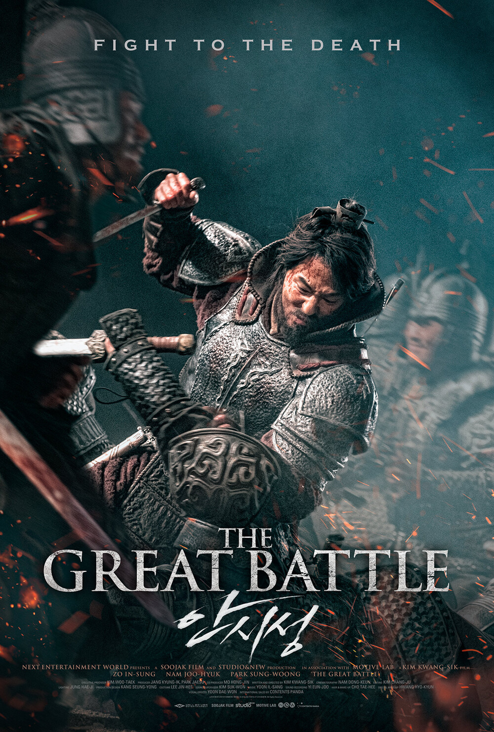 Ansi-seong / The Great Battle (2018)