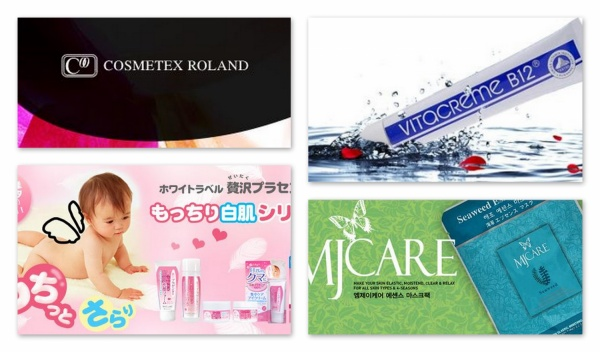 Concours - Cosmo Products + Vitacreme + Cosmtex Roland + MJ Care